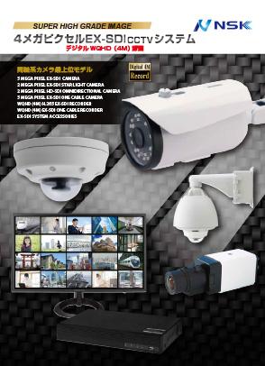 フルハイビジョンEX-SDI/HD-SDIカメラシステム